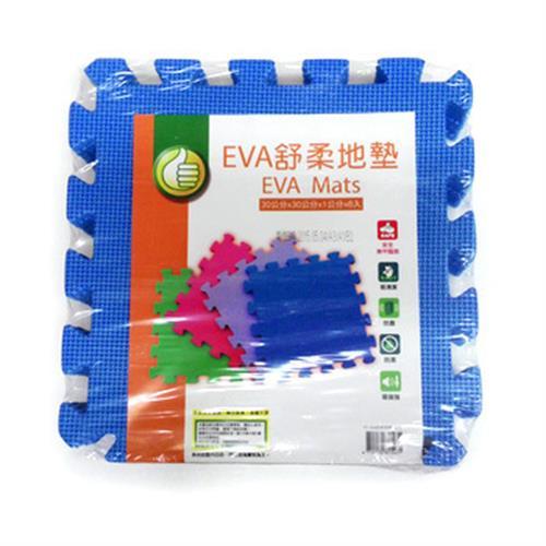FP EVA舒柔地墊6入(藍色-32x32x1公分)