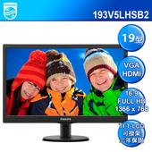 《PHILIPS 飛利浦》193V5LHSB2 19型 液晶螢幕顯示器 LCD(193V5LHSB2)