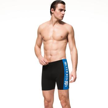 《SARBIS》泡湯SPA五分泳褲附泳帽C53220(M)