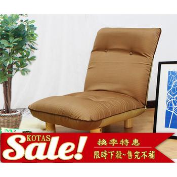 ★結帳現折★KOTAS 【KOTAS】日式品味高背休閒沙發椅(咖)