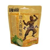 《十八銅人》甘草硬喉糖甘草檸檬(25g/包)