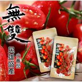 《無雙鮮果乾》無雙 嘉義 民雄小蕃茄乾(75g/袋)