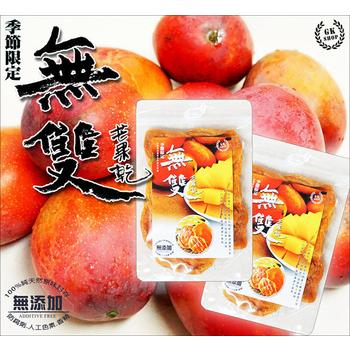 無雙鮮果乾 無雙 玉井 愛文 芒果乾 微糖(65g/袋)