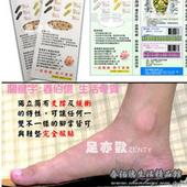獨立筒氣墊式鞋墊 4雙(小除塵器2)