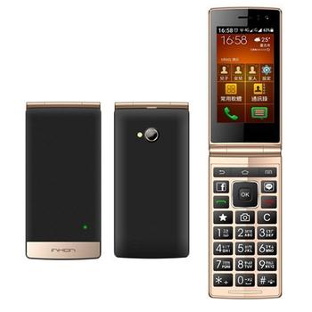 INHON L35 3.5吋觸控摺疊機(黑)