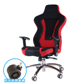 《GXG》高耐壓 賽車電腦椅(高載重鋁腳/摺疊手) TW--018 LUKZ(請備註顏色)