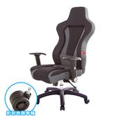 《GXG》高耐壓 賽車電腦椅 (尼龍腳/摺疊手)TW- 018 EK(紅色/黑色)
