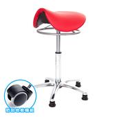 《GXG》馬鞍型 工作椅 TW-T04 LUX (鋁合金腳座款)(備註組合「編號」)