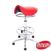 《GXG》馬鞍型 工作椅 TW-T04 LUK (電金踏圈款)(備註組合「編號」)