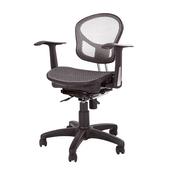 《GXG》短背全網 電腦椅 TW-042T(備註編號/顏色)