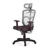 《GXG》高背半網 電腦椅 TW-115 E(請備註顏色)