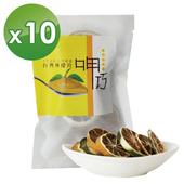 《十翼饌》呷巧 台灣檸檬片(15gx10包)