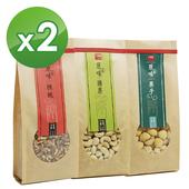 《十翼饌》上等原味堅果賞 -栗子+核桃+腰果(x2組)