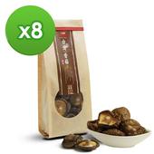 《十翼饌》上等台灣新社香菇(100gx8包)