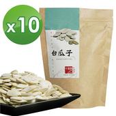《十翼饌》白瓜子(110gx10包)