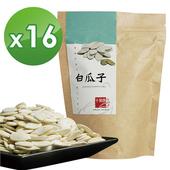 《十翼饌》白瓜子(110gx16包)