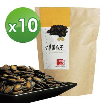 《十翼饌》甘草黑瓜子(130gx10包)