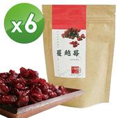 《十翼饌》蔓越莓120gx6包 $500