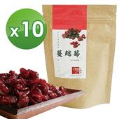 《十翼饌》蔓越莓(120gx10包)