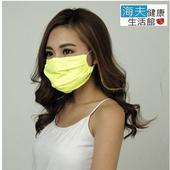 《【海夫健康生活館】》HOII SunSoul后益 先進光學 涼感 防曬UPF50紅光 黃光 藍光 口罩(黃)