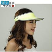 《【海夫健康生活館】》HOII SunSoul后益 先進光學 涼感 防曬UPF50紅光 黃光 藍光 捷克帽(黃)