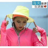 《【海夫健康生活館】》HOII SunSoul后益 先進光學 涼感 防曬UPF50紅光 黃光 藍光 圓筒帽(黃)
