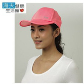 《【海夫健康生活館】》HOII SunSoul后益 先進光學 涼感 防曬UPF50紅光 黃光 藍光 棒球帽(黃)