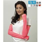 《【海夫健康生活館】》HOII SunSoul后益 先進光學 涼感 防曬UPF50紅光 黃光 藍光 袖套 拇指洞設計(黃M)