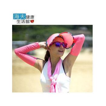 《【海夫健康生活館】》HOII SunSoul后益 先進光學 涼感 防曬UPF50紅光 黃光 藍光 高爾夫球袖套(黃M)