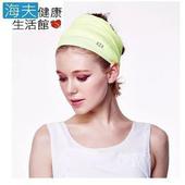 《【海夫健康生活館】》HOII SunSoul后益 先進光學 涼感 防曬 UPF50 紅 黃 藍 魔術頭巾(黃)