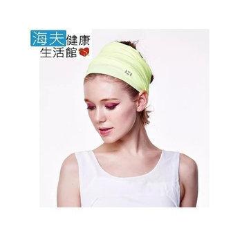 ★結帳現折★【海夫健康生活館】 HOII SunSoul后益 先進光學 涼感 防曬 UPF50 紅 黃 藍 魔術頭巾(黃)