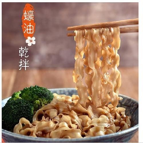 《小夫妻Q麵》蠔油(奶素)(103g*4包/袋)