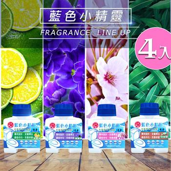 日本銀離子 藍色小精靈馬桶自動潔廁芳香劑200ml  4入(檸檬、櫻花、紫羅蘭、尤加利)