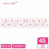 《AMONKA》3R魔法五鉤神奇無痕掛勾(田園玫瑰)(粉紅)2入