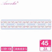 《AMONKA》3R魔法五鉤神奇無痕掛勾(法式鄉村)(粉藍)2入