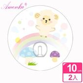 《AMONKA》3R神奇無痕掛勾(圓單勾)(彩虹羊)2入