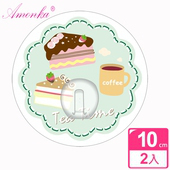 《AMONKA》3R神奇無痕掛勾(圓單勾)(點心時刻蛋糕)2入