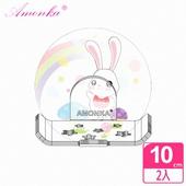 《AMONKA》3R神奇無痕掛勾長型星星造型香皂盤(彩虹兔)2入