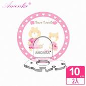 《AMONKA》3R神奇無痕掛勾金魚造型牙刷架(粉紅熊)2入