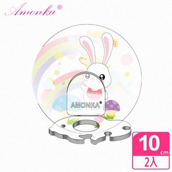 《AMONKA》3R神奇無痕掛勾金魚造型牙刷架(彩虹兔)2入