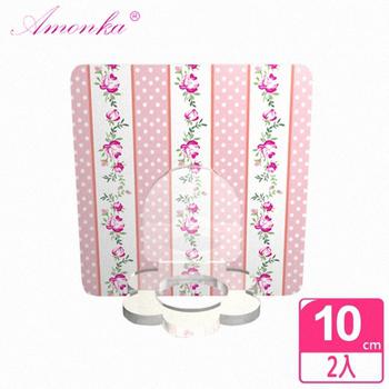 《AMONKA》3R神奇無痕掛勾花瓣造型乳液罐(法式鄉村)(粉紅)2入