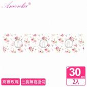 《AMONKA》3R魔法三鉤神奇無痕掛勾(高雅玫瑰)2入