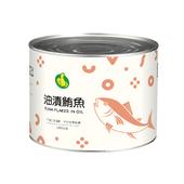 《FP》特選鮪魚片(1800g/罐)