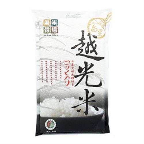 花蓮富里頂級越光米(1.5kg/包)