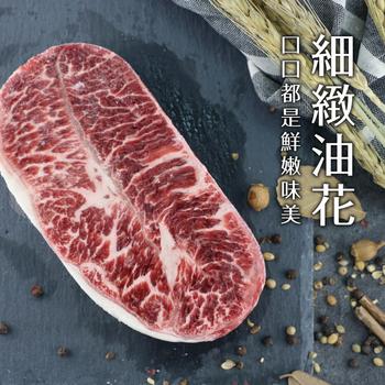 《欣明生鮮》美國藍帶凝脂霜降牛排(150公克±10%/片)(*5片)
