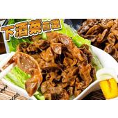 《鮮活團購》香滷雞珍~單筆訂單滿 6包免運費(200g±10% /包)