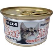 《愛貓》機能餐罐(鮪魚+牛肉)85g/罐