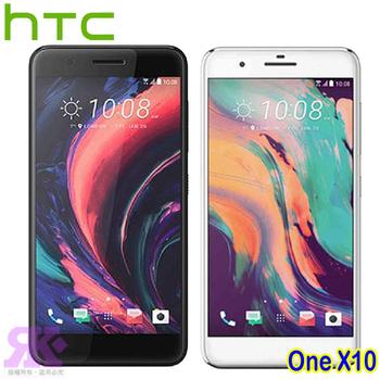 HTC ONE X10 (3G/32G) 八核雙卡智慧機-贈專用空壓殼+9H鋼保+指環支架+韓版收納包+奈米噴劑(星光銀)