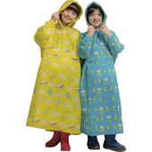 《RT》里昂兒童太空背包型雨衣(藍M)