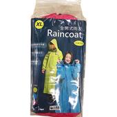 《RT》RT全開式雨衣 桃紅(XL)